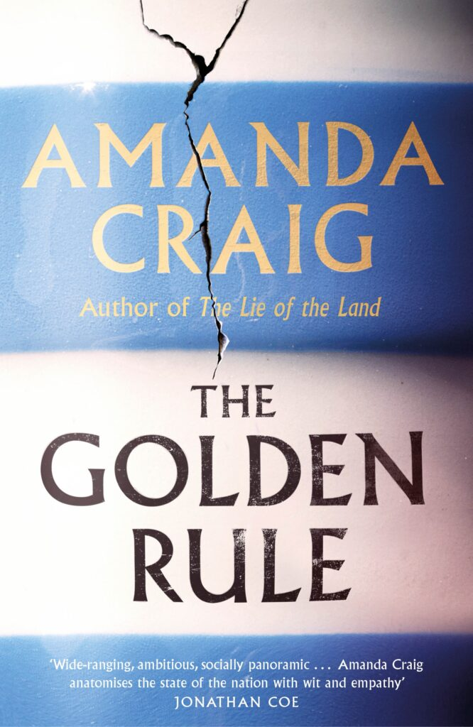 Book Cover of The Golden Rule